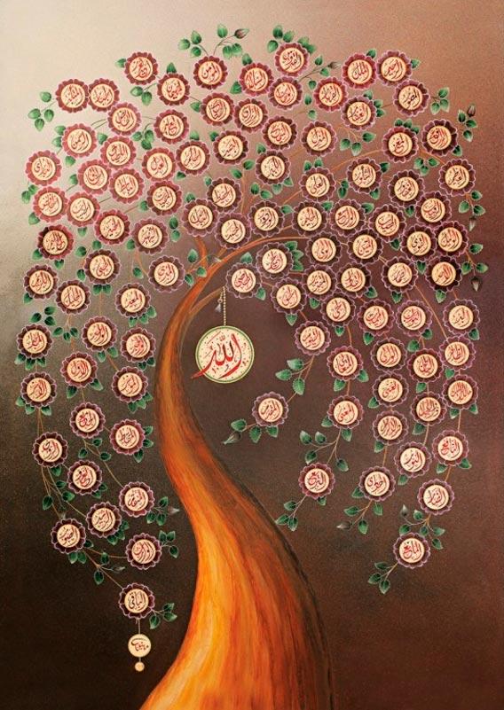 Puzzle Art Puzzle 99 Nombres de Alá 1000 Piezas