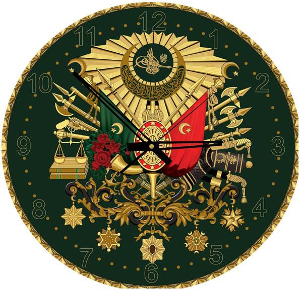 Puzzle Art Puzzle Puzzle Reloj Ottoman Ambled de 570 Piezas