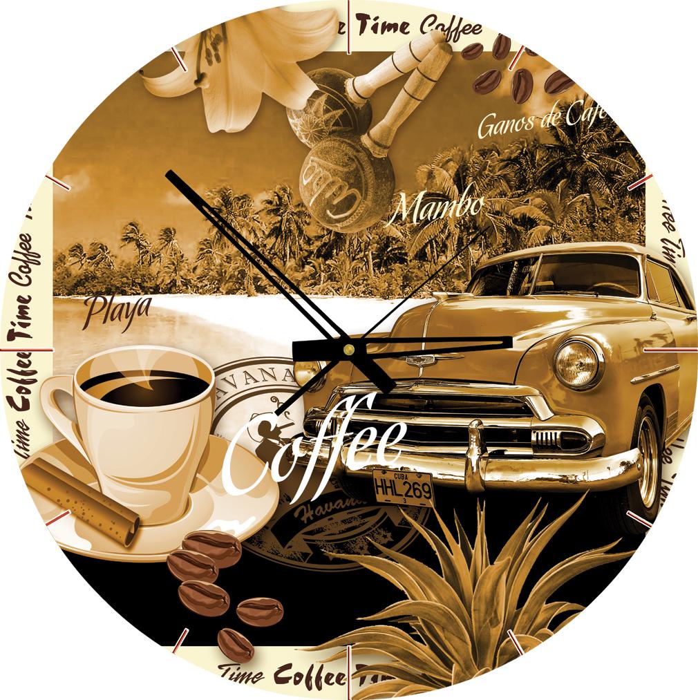 Puzzle Art Puzzle Puzzle Reloj Una Taza de Café? de 570 Piezas