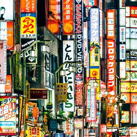 Puzzle Clementoni Frame Me Up Luces de Tokio de 250 Pzs