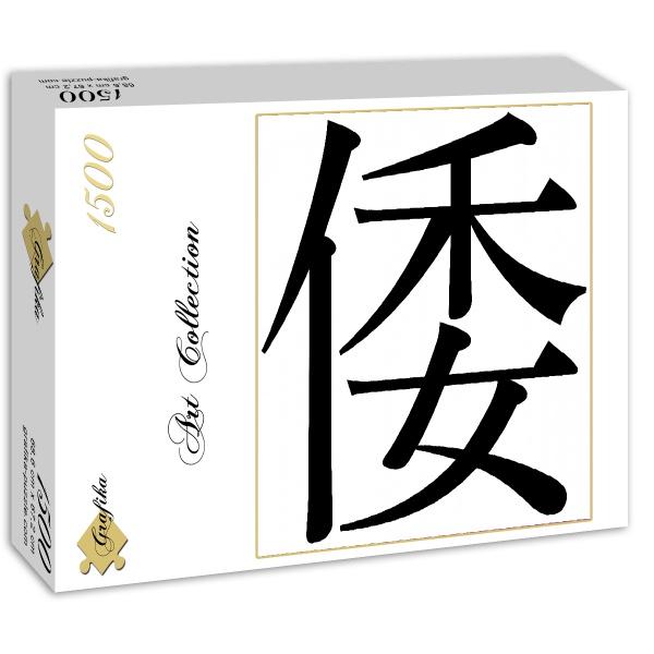 Puzzle Grafika Wa Kanji de 1500 Piezas