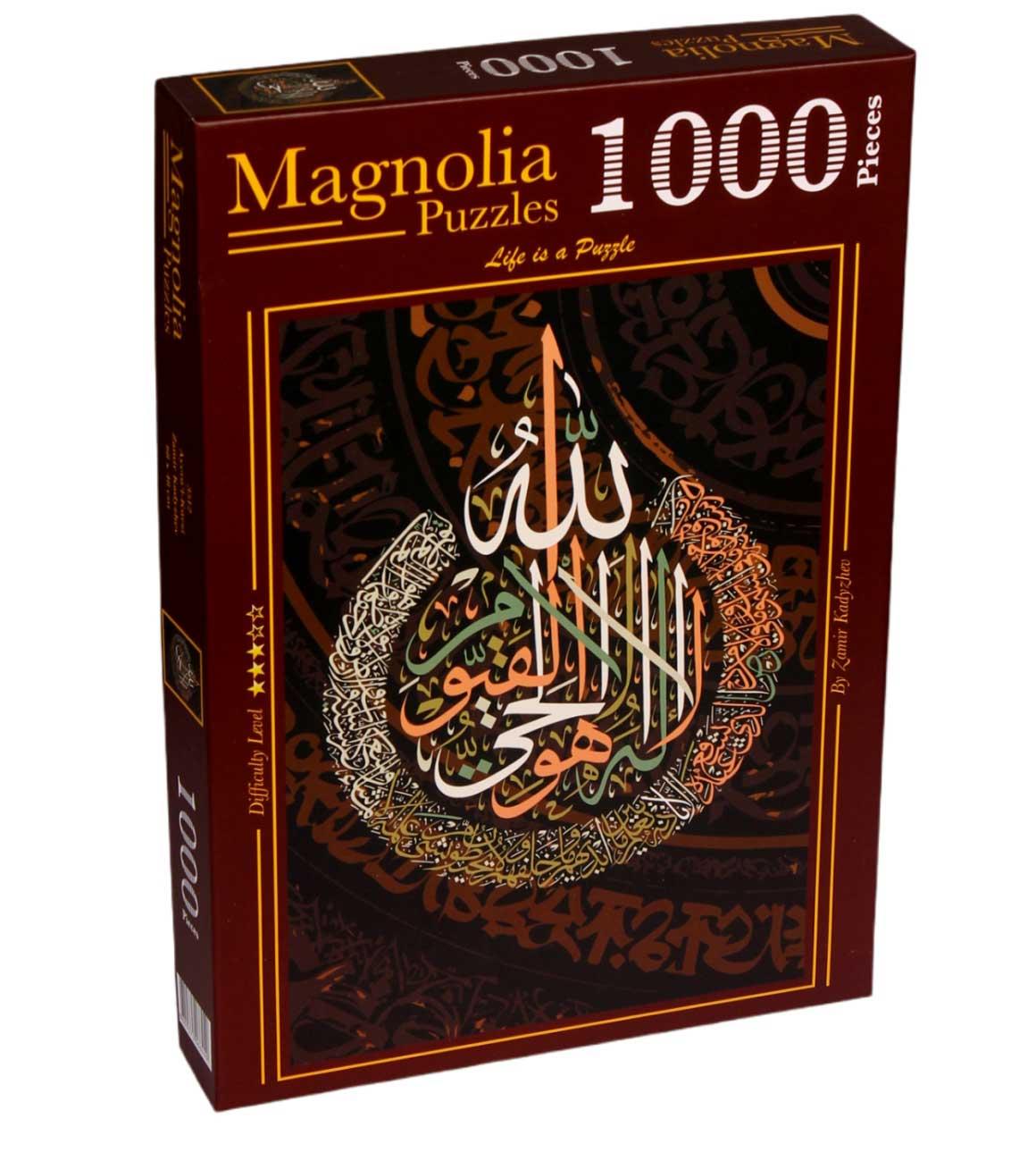 Puzzle Magnolia Ayetü'l Kürsi de 1000 Piezas