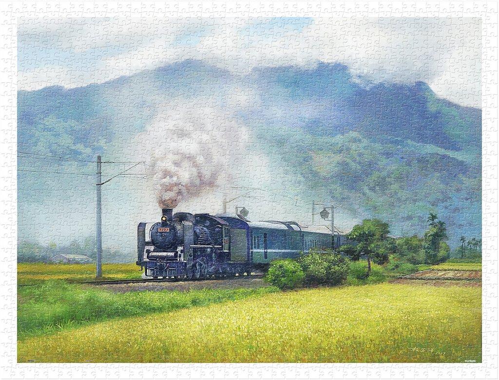 Puzzle Pintoo Tren de Vapor Por los Arrozales de 1200 Pzs