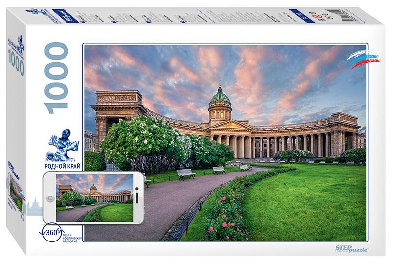 Puzzle Step Puzzle Catedral de Kazán, San Petersburgo de 1000 Pi