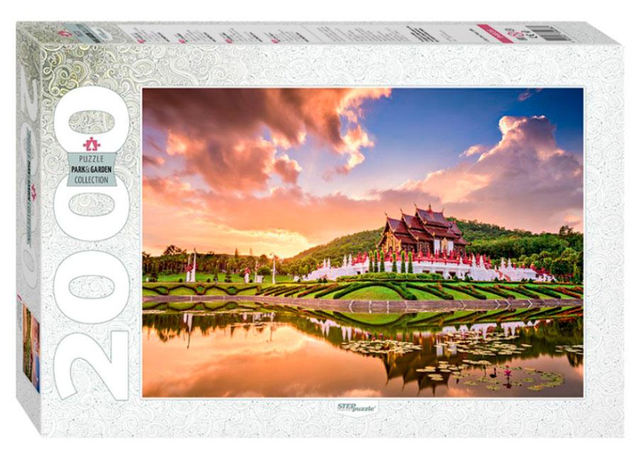 Puzzle Step Puzzle Chiang Mai, Tailandia de 2000 Piezas