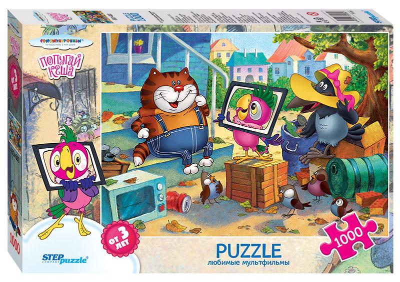 Puzzle Step Puzzle El Loro Kesha de 1000 Piezas
