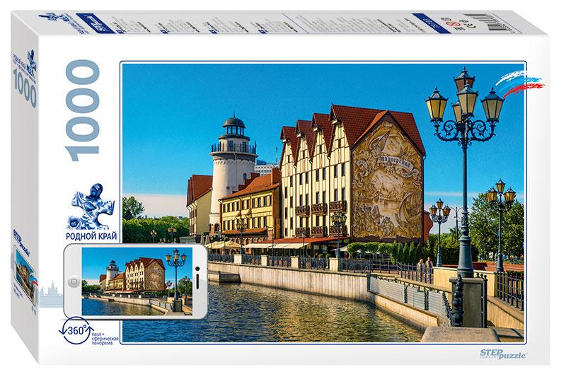Puzzle Step Puzzle El Pueblo de los Pescadores, Kaliningrado de