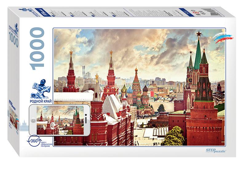 Puzzle Step Puzzle Kremlin de Moscú de 1000 Piezas