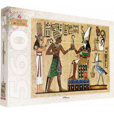Puzzle Step Puzzle Papiro Egipcio de 560 Piezas