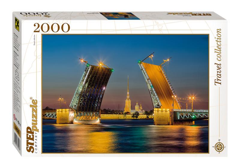 Puzzle Step Puzzle San Petersburgo de 2000 Piezas