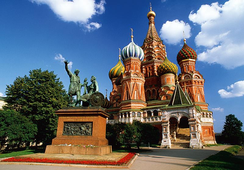 Puzzle Trefl Moscú de 500 Piezas
